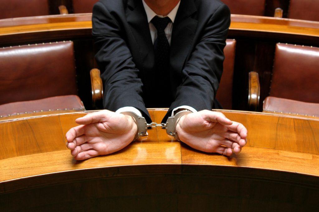 незаконное уголовное преследование ук рф